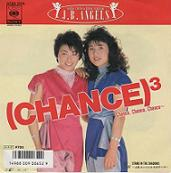 chance3.jpg